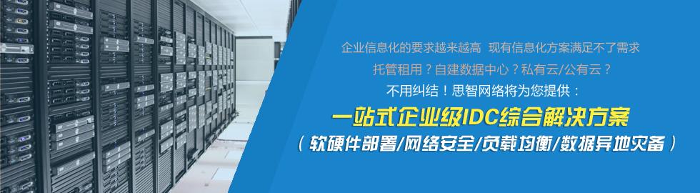 德赢app官网下载德赢体育平台app托管与租用解决方案介绍