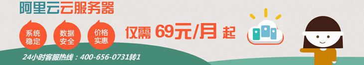 德赢app官网下载阿里云德赢体育平台app与湖南阿里云德赢体育平台app总代湖南服务中心