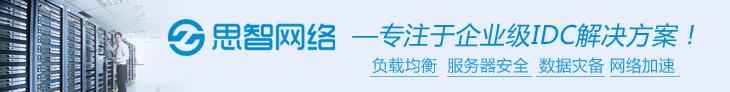 德赢app官网下载德赢体育平台app租用